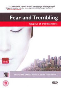 Fear And Trembling - (Import DVD)