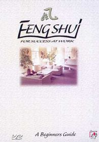 Feng Shui For Business - (Import DVD)