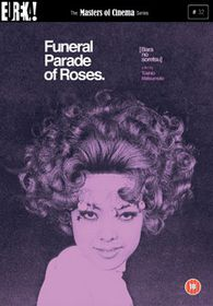 Funeral Parade of Roses - (Import DVD)