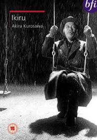 Ikiru - (Import DVD)