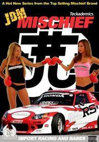 JDM Mischief - (Import DVD)