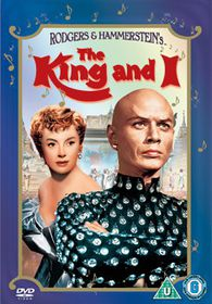 The King and I - (Import DVD) Singalong