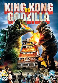 King Kong Vs Godzilla - (Import DVD)