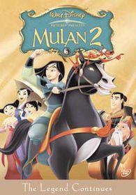 Mulan 2 - (Import DVD)