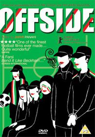 Offside - (Import DVD)
