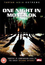 One Night In Mongkok - (Import DVD)