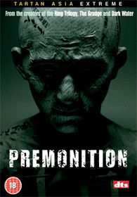 Premonition - (Import DVD)