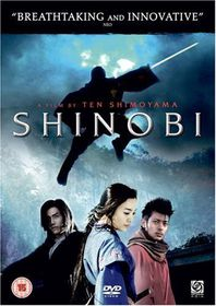 Shinobi - (Import DVD)