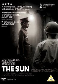 Sun - (Import DVD)