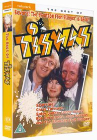 Tiswas-Best of - (Import DVD)