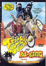 Tricks & Stunts/Bi-King - (Import DVD)