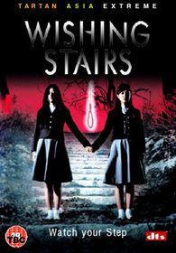 Wishing Stairs - (Import DVD)