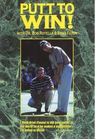 Putt To Win !! - (Import DVD)