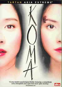 Koma - (Region 1 Import DVD)