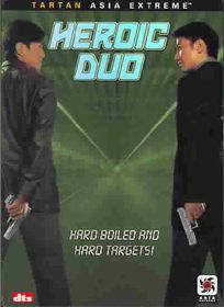 Heroic Duo - (Region 1 Import DVD)