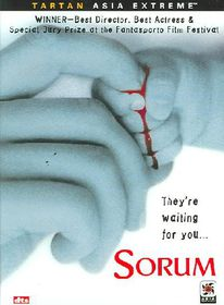 Sorum - (Region 1 Import DVD)