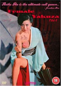Female Yakuza Tale - (Import DVD)