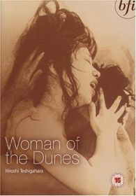Woman of the Dunes - (Import DVD)