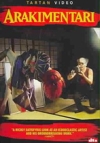 Arakimentari - (Region 1 Import DVD)