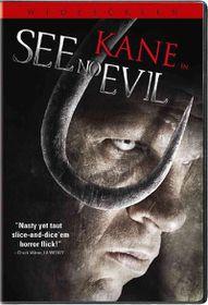 See No Evil - (Region 1 Import DVD)