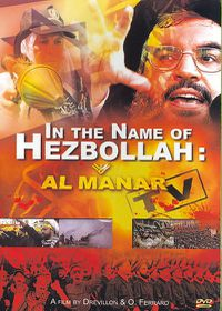 In the Name of the Hezbollah - (Region 1 Import DVD)