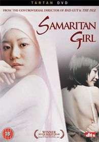 Samaritan Girl - (Import DVD)