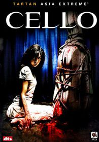 Cello - (Import DVD)