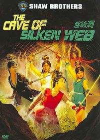 Cave of Silken Web/Shaw Bros - (Region 1 Import DVD)