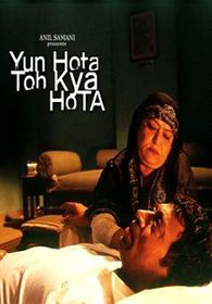 Yun Hota Toh Kya Hota - (Import DVD)