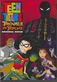 Teen Titans:Trouble in Tokyo - (Region 1 Import DVD)
