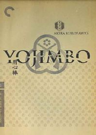 Yojimbo - (Region 1 Import DVD)