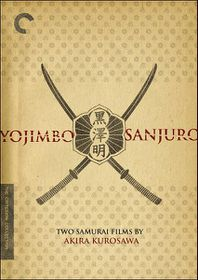 Yojimbo/Sanjuro:Two Films by Akira Kurosawa - (Region 1 Import DVD)