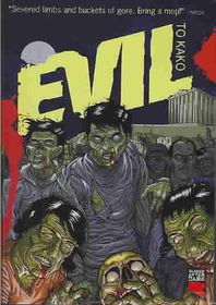 Evil (to Kako) - (Region 1 Import DVD)