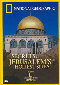 Secrets of Jerusalem's Holiest Sites - (Region 1 Import DVD)
