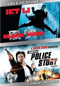 Black Mask/New Police - (Region 1 Import DVD)