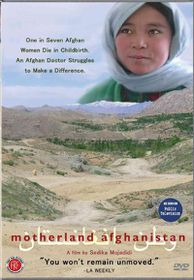 Motherland Afghanistan - (Region 1 Import DVD)