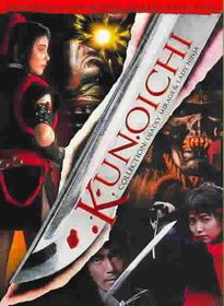 Kunoichi Collection (Kunoichi Deadly - (Region 1 Import DVD)