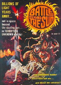Battle Beyond the Sun - (Region 1 Import DVD)