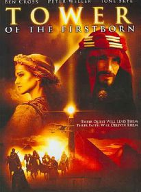 Tower of the Firstborn - (Region 1 Import DVD)