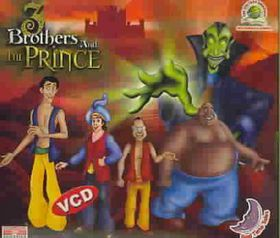 3 Brothers and the Prince - (Region 1 Import DVD)