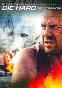 Die Harder 3: Die Hard With A Vengeance (O-Ring) - (Region 1 Import DVD)