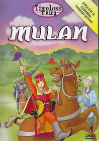 Mulan - (Region 1 Import DVD)