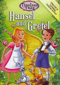 Hansel & Gretel - (Region 1 Import DVD)