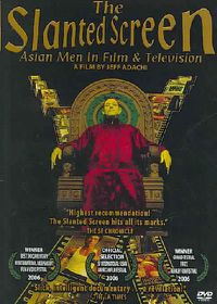 Slanted Screen - (Region 1 Import DVD)