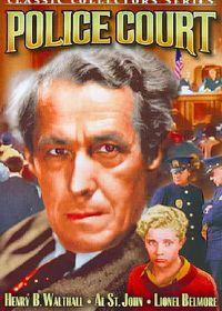 Police Court - (Region 1 Import DVD)