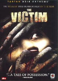 Victim - (Region 1 Import DVD)