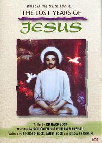 Lost Years of Jesus - (Region 1 Import DVD)