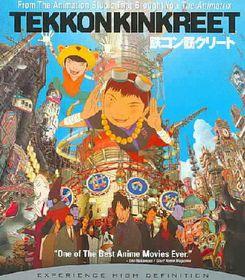 Tekkon Kinkreet - (Region A Import Blu-ray Disc)