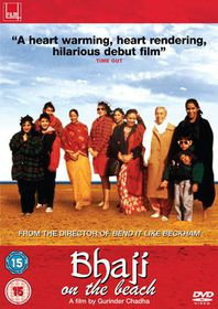Bhaji on the Beach - (Import DVD)