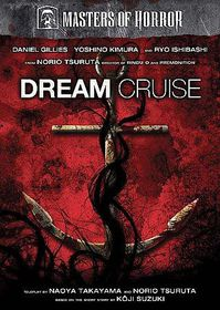 Masters of Horror:Dream Cruise - (Region 1 Import DVD)